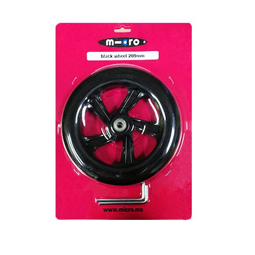 [스쿠터 구매자 전용상품] 스쿠터 블랙 바퀴(200mm)